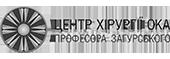 Центр хірургії ока професора Загурського
